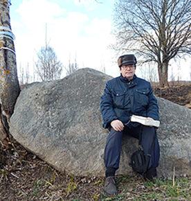 Sergey Pesnya